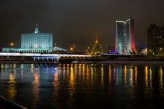 Het Huis van Regering van Rusland Royalty-vrije Stock Afbeelding