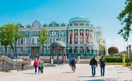Het Huis van Sevastyanov - de Historische bouw in neogotische stijl binnen Royalty-vrije Stock Foto