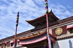 Het huis van Tibet Stock Afbeeldingen