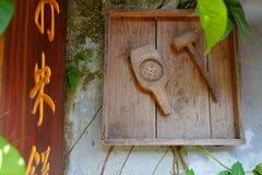 Het hulpmiddel van de rijstpannekoek stock afbeeldingen