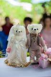 Het huwelijk van de teddybeer. stock afbeeldingen