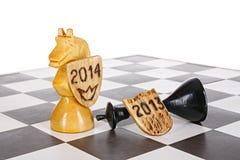 Het idee van het nieuwjaarpaard Royalty-vrije Stock Afbeelding