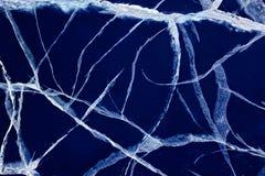 Het ijs van Baikal Royalty-vrije Stock Foto's
