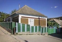 Het inbouwen van Trebujeni-dorp moldova stock fotografie