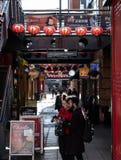 Het ingaan van Birmingham& x27; s Chinatown royalty-vrije stock fotografie
