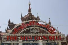 Het ingaan van de Mingun-Klok, Myanmar stock foto