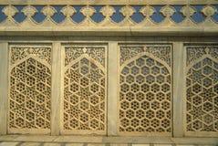Het ingewikkelde Gesneden Witte Marmeren Scherm Royalty-vrije Stock Fotografie
