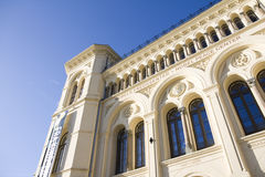 Het Instituut van de Vrede van Nobel in Noorwegen stock foto