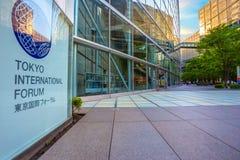 Het Internationale Forum van Tokyo - een multifunctioneel tentoonstellingscentrum in Tokyo, Japan stock fotografie