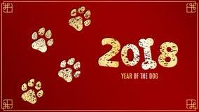 Het jaar 2018 is een aardehond Gouden sporen in grungestijl op een rode achtergrond met een patroon Chinees Nieuwjaar Vector illu Royalty-vrije Stock Foto's