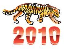 het jaar van 2010 van tijger stock illustratie
