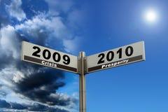 het jaar van 2010 van welvaart Royalty-vrije Stock Afbeelding