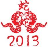 het jaar van 2013 van slang Stock Afbeelding