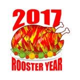 Het jaar 2017 van de brandhaan Gebraden haansymbool van nieuw jaar Geroosterd C Royalty-vrije Stock Afbeeldingen