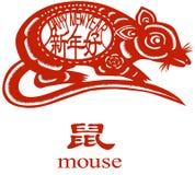 Het jaar van de muis stock illustratie