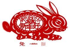 Het jaar van het konijn stock illustratie