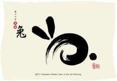 Het Jaar van het Konijn van Chinees van het Schilderen van de Inkt Royalty-vrije Stock Afbeeldingen