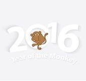 het jaar van 2016 van de aap Symbool van 2016 Royalty-vrije Stock Fotografie