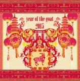 het jaar van 2015 van de geit, Chinees Medio de Herfstfestival Royalty-vrije Stock Foto's