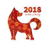 het jaar van 2018 van de hond Royalty-vrije Illustratie