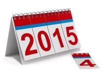 het jaarkalender van 2015 op witte backgroung Royalty-vrije Stock Afbeelding