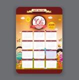 Het jaarontwerp van Autumn Calendar 2016 Royalty-vrije Stock Foto