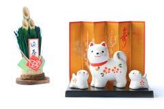 Het Japanse nieuwe die voorwerp van de jaarhond op wit wordt geïsoleerd Royalty-vrije Stock Fotografie