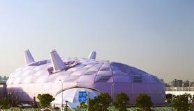Het Japanse Paviljoen van Expo van de Wereld Royalty-vrije Stock Fotografie