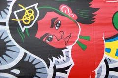 Het Japanse Schilderen Stock Afbeelding