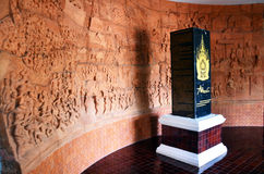 Het Jipathapunsathan-Museum Ratchaburi Thailand van Verbodskhu Bua Stock Foto