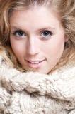 Het jonge vrouw glimlachen Stock Foto's
