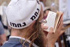 Het Joodse mens bidden Stock Afbeelding