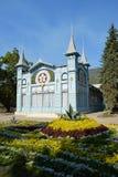 Het juweel van Pyatigorsk-Rusland Stock Afbeelding