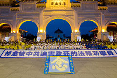 Het Kaarslichtwake Taiwan van de Falungong stock afbeeldingen