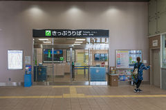 Het kaartjesbureau in Shin Takaoka-post TOYAMA, JAPAN Royalty-vrije Stock Afbeeldingen