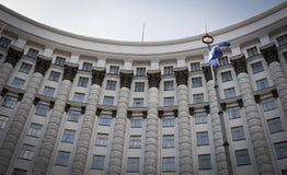 Het Kabinet van Ministers van de Oekraïne royalty-vrije stock afbeelding