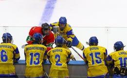 2018 het Kampioenschap Afd. 1, Kyiv, de Oekraïne van de ijshockeyu18 Wereld Stock Afbeelding