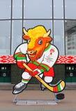 Het kampioenschap 2014 van de ijshockeywereld Stock Fotografie
