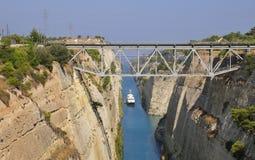 Het kanaal Corinth Royalty-vrije Stock Fotografie