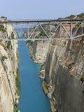 Het kanaal van Corinth Stock Afbeeldingen