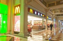 Het kanaal van Macao Venetiaanse grote het winkelen straat Royalty-vrije Stock Foto's