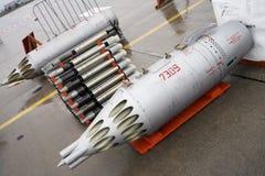 Het kanon van de raket Stock Foto's