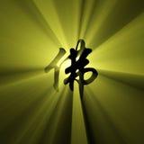 Het karakter lichte gloed van het boeddhisme Stock Fotografie