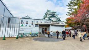 Het Kasteel van Nagoya in Japan royalty-vrije stock foto's