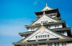 Het kasteel van Osaka, het beroemde cultureel erfgoed in Kyoto, Japan royalty-vrije stock foto