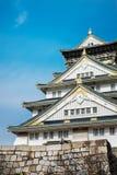 Het kasteel van Osaka, het beroemde cultureel erfgoed in Kyoto, Japan royalty-vrije stock fotografie