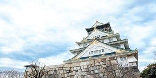 Het kasteel van Osaka, het beroemde cultureel erfgoed in Kyoto, Japan stock fotografie