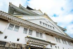 Het kasteel van Osaka, het beroemde cultureel erfgoed in Kyoto, Japan stock foto's