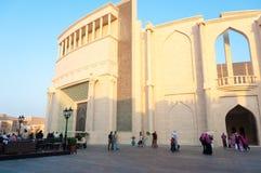 Het Katara-Amfitheater, Doha, Qatar Stock Fotografie
