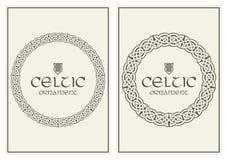 Het Keltische knoop gevlechte ornament van de kadergrens A4 grootte Stock Afbeelding